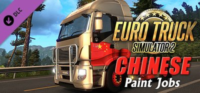 Chinese Paint Jobs Pack