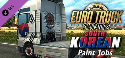 South Korean Paint Jobs Pack